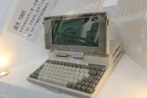 2分钟全面解读东芝笔记本25年发展史!