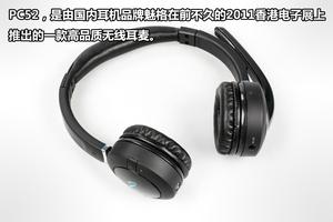 出色音质+智能操控 魅格PC52高清图赏