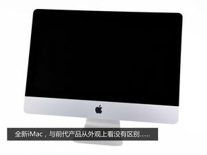 SNB+雷电!苹果2011款iMac全面大拆解