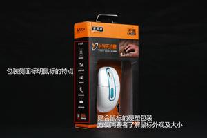 针光技术 双飞燕G7-300N无线鼠标图赏