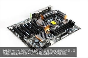 八个USB 3.0!技嘉极致版Z68全国首曝