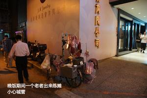 台北第一天 美食搜罗体验低调夜生活