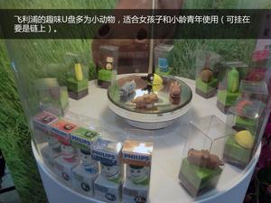 台北电脑展:苹果数码周边配件启示录