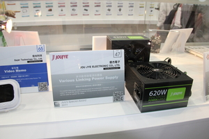Computex2011速报:唯一获奖电源产品