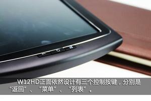 升级版本显像飙升!蓝魔W12HD新品开箱