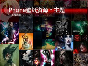 视觉系暴力美学 iPhone高清主题壁纸