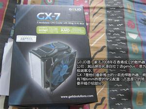 7热管双风扇散热镇压超频i7 GX-7开箱