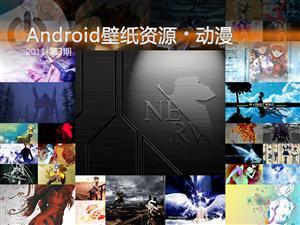 人造天神 Android新世纪福音战士壁纸