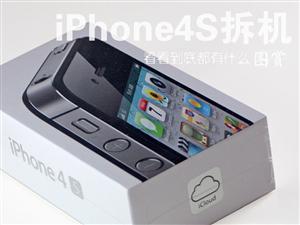 大卸八块看细节 苹果iPhone4S完全拆解