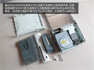 拆到一丝不挂 厚版Xbox360刷机全攻略