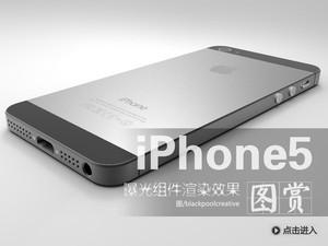 复原零组件!最靠谱的新iPhone效果图