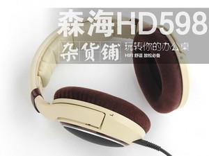 数码杂货 玩转你的办公桌之HIFI耳机