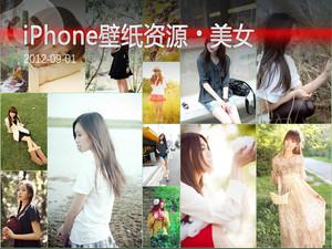 花样纯美的青春 iPhone美女高清壁纸集