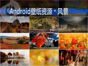 你好!秋天! Android风景主题壁纸集
