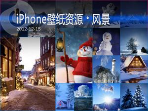 冬日里的靓丽风景 iPhone风景壁纸集