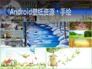 小清新范手绘风景 Android主题壁纸集