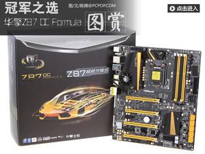 冠军之选 华擎Z87超频方程式精美图赏