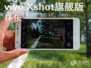 为拍照而生的手机!vivo Xshot样张赏析