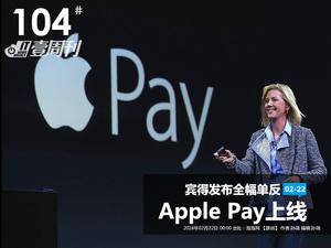 Apple Pay����/����ȫ��