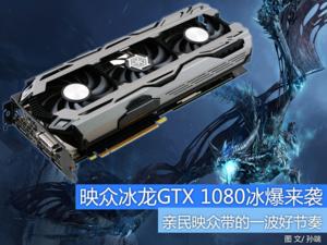 ӳ��GTX 1080�����Կ�