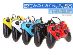 细节手感再升级 雷柏V600-2016手柄图赏