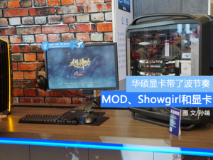 MOD��Showgirl���Կ�