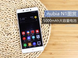 5000mAh超大容量电池 nubia N1开箱图赏