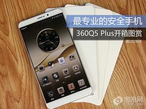 最专业的安全手机 360 Q5Plus开箱图赏