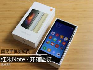 国民手机新成员 红米Note 4开箱图赏