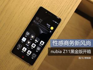 性感商务新风尚 nubia Z11黑金版开箱