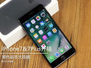 纯黑色太吸睛 iPhone7&7 Plus开箱图赏