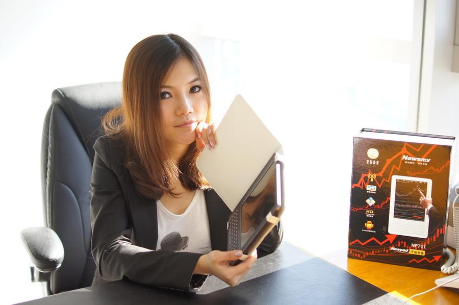 时尚商务精品 纽曼NP711平板电脑图赏