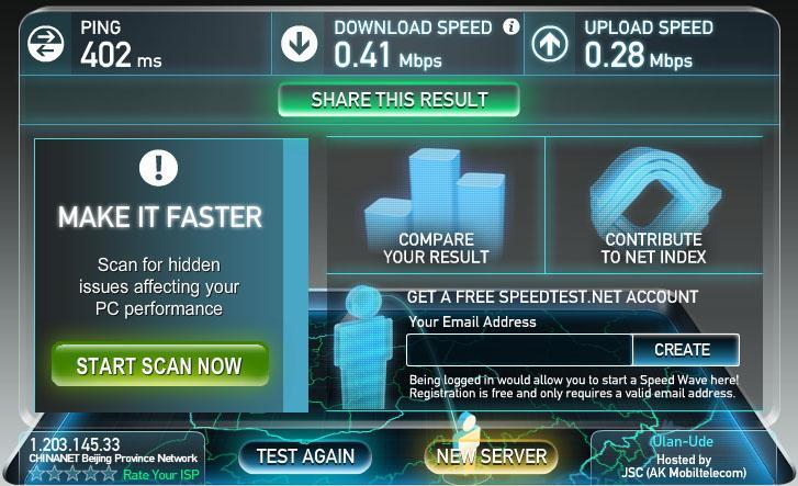 3G不再高贵!测磊科NW718 3G无线路由