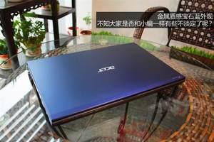 蓝宝石真机驾到 Acer 4830TG高清图赏