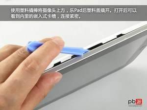 Made in China纯血统!乐Pad全面拆解