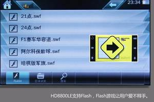 抓住你的眼球! 歌美HD8800LE开箱图赏