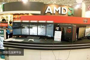 台北电脑展2011:AMD多屏输出闪耀全场