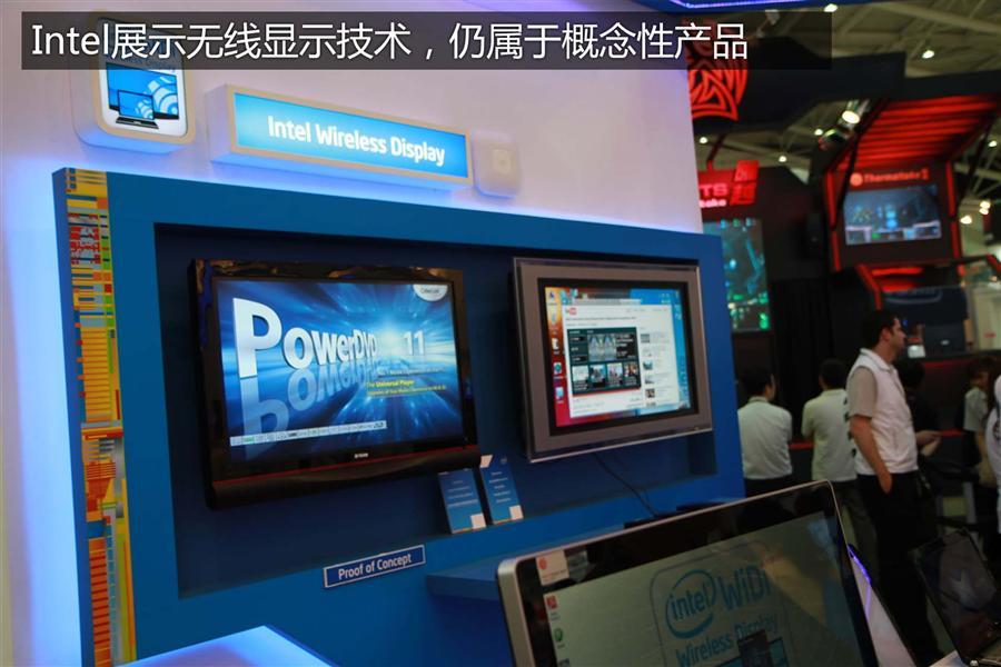 台北电脑展2011 英特尔/微软展位直击
