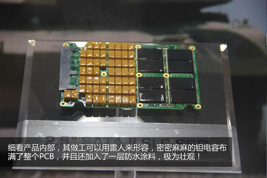 ComputeX 2011:小编晚饭偶遇台北市长
