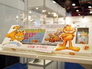 动画海洋 加菲猫键鼠惊现台北电脑展