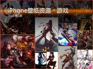 战神奎爷VS魔女 iPhone游戏壁纸第2期
