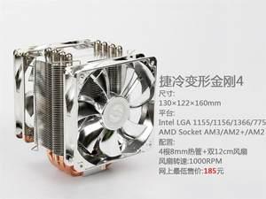 CPU强力退烧药 奢华双风扇散热器推荐