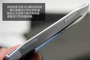 全新Symbian Anna系统 诺基亚X7美图赏