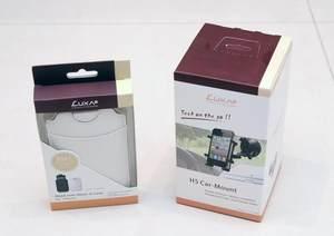 内置GPS的手机必备 精美皮套与车载架