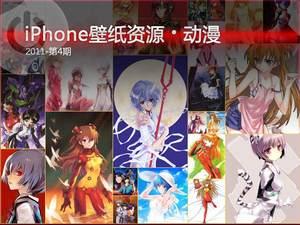 新世纪福音战士EVA iPhone高清壁纸55P
