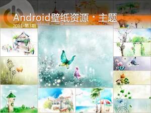 唯美童话风格 Android手绘主题壁纸集