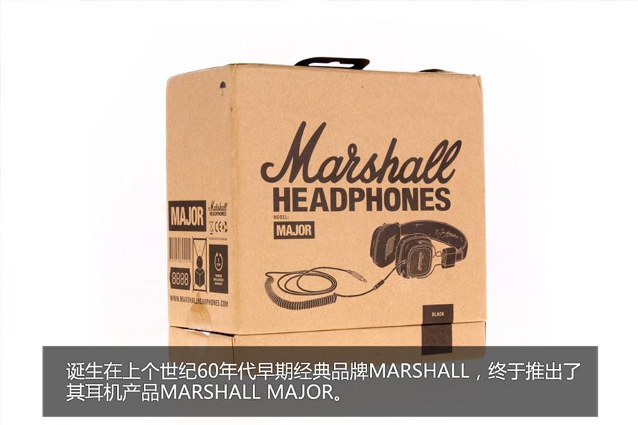 来自摇滚界的巨人!MARSHALL耳机图赏