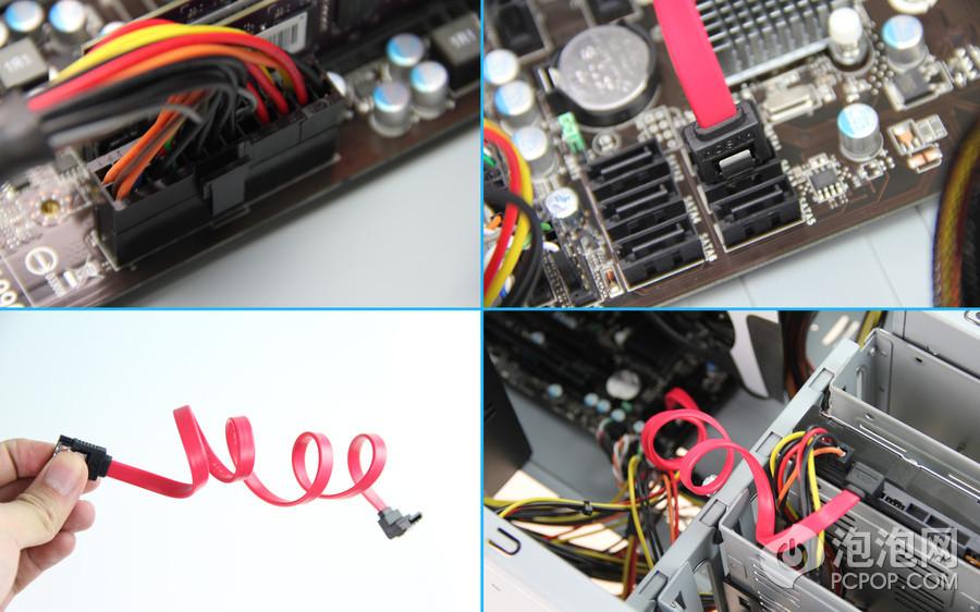 11/23 插好前置usb,前置音频以及开关机数据线,对照主板插针上的标识