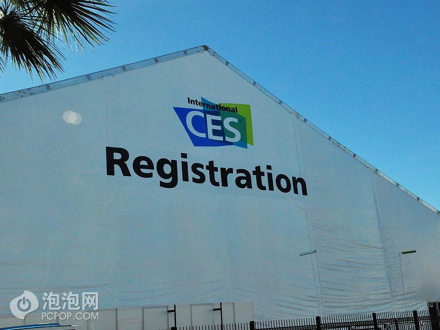小编智斗保安摄大图!CES2012现场探馆