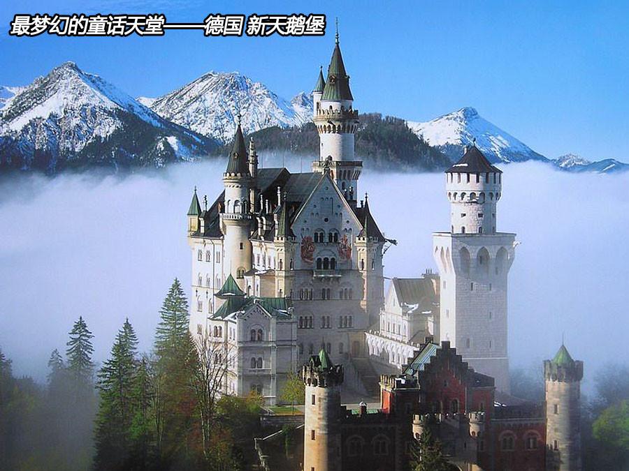 童话世界 德国 新天鹅堡11
